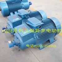 申力YZR132M1-6-2.2KW绕线转子三相异步电动机,转速915r/min,功率因数0.77