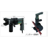 日本IKURA中国总代理角钢多功能加工主机IS-CP13