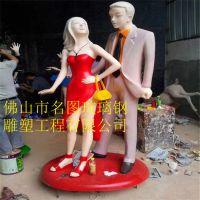 玻璃钢雕塑定做 商场时尚卡通人物造型摆件 玻璃钢现代人物雕塑