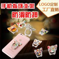 新款 Elice品牌手机指环支架 猫咪系列支架