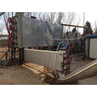 连续式炭化机|腾鑫机械|连续式炭化机视频