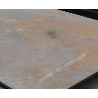 低价批发35crmo钢板》江苏无锡35crmo钢板近日价格