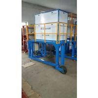 DCS-DF2060有机肥粉料包装秤