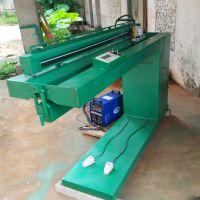 厂家供应 GJD-ZF1500高精度不锈钢直缝焊机 氩弧焊直缝焊机 焊接直流对焊机