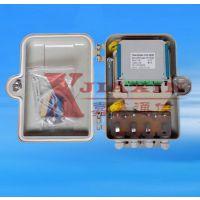 24芯光缆分光分纤箱共建共享 电信 移动 联通 广电 电缆