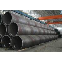 连云港Q345螺旋钢管用途&*426*16螺旋管厂家提供质保书*&