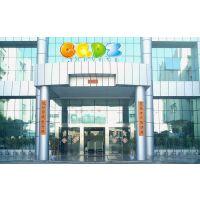 长沙高容电子科技有限公司