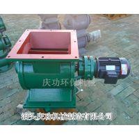 除尘 器专用 仓底星型卸料器 卸灰阀 关风机 200x200 300x300 400x400