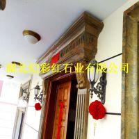 花岗岩大理石门套, 幻彩红门套, 幻彩红异形石材