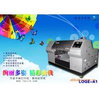 供应A1万能数码彩印机/A1万能平板打印机