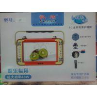 凯炫Q7娱乐扩音器,老年看戏机,视屏机,高清视屏插卡播放器音响