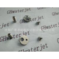 【广惠】厂家批发大地水切割机通用配件-低压维修包 量大从优特价