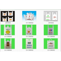 供应超市购物袋塑料袋连卷袋厂家定制