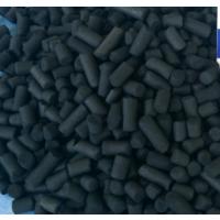 【品质保证】供应果壳活性炭 椰壳活性炭 杏壳 核桃壳活性炭等