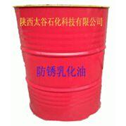 陕西铝金属加工专用乳化油