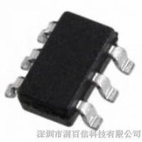 RH7902融和USB双通道快速识别充电芯片,RH7902价格,融合一级代理