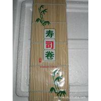 厂价直销各种寿司卷 竹木制品