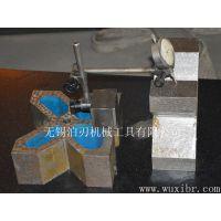 供应200V型铁 V型架 厂家直销 现货供应质量保证