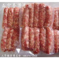 客家石烤肠/石烤炉/台湾香肠/大肠包小肠批发加盟代理