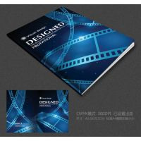 企业产品推广宣传册印刷,产品报价册,产品技术手册,产品手册