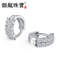 银龙珠宝s925纯银耳扣 高贵华丽双排镶嵌闪亮钻石耳钉微镶耳饰