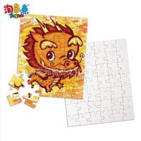 幼儿手工制作彩绘拼图 白模填色拼图 长方形拼图 幼儿园美劳素材
