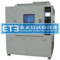 供应电脑伺服高低温湿热综合试验机