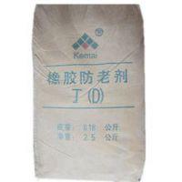防老剂丁橡胶专用