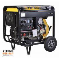 柴油发电电焊机190A可发220V交流电