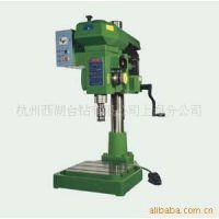 供应西湖自动攻丝机SB4030A(西湖台钻上海分公司)