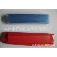 专业生产PVC有色透明软膜 PVC软膜 PVC软膜料