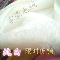 15CM毛长白色黑色加厚毛绒布料柜台布装饰布地摊拍摄背景布毛绒布