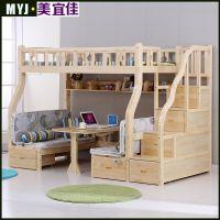 zd18\厂家定做订制 新款实木床 儿童上下铺 儿童双层床 家具品牌