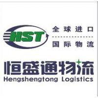 保险丝进口清关运输|香港包税进口保险丝|保险丝进口费用是多少?
