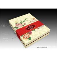 (4色印刷纸盒)厂家直销定制月饼纸盒 深圳厂家高档月饼礼盒 厂家定制月饼纸盒