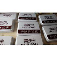 杭州丝网印刷,丝印,移印,模具丝印印字