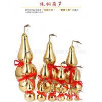 纯铜葫芦摆件批发 金叶铜葫芦 铜抛光有叶铜葫芦镇宅纳吉铜葫芦