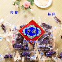 内蒙古牛肉干厂家出售 内蒙古风干散装牛肉干 麻辣味风干