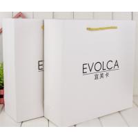 化妆品礼品袋子白卡纸服装手提袋礼品手提袋子定做可免费设计