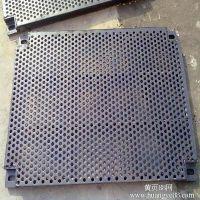 机械设备用冲孔防护罩冲孔隔音板装饰消音板金属墙面冲孔网板