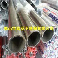 304不锈钢圆管25*2.0焊管27*2.5现货|优质管材