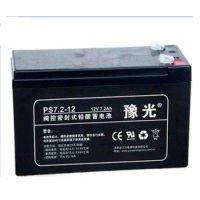 豫光蓄电池/豫光PS7.2-12蓄电池/豫光12V7.2Ah蓄电池厂家直销