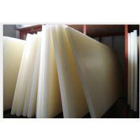 生产加工黑色UPE耐磨板、生产UPE耐磨板厂家