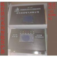 浙江西煤KB-400矿用真空馈电开关汉显智能化保护器低价供应