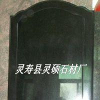 厂家直销中国黑石材墓碑 墓碑围栏 灵硕石材 黑色花岗岩墓碑