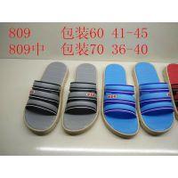 男女式拖鞋厂家批发 质量好价格低