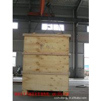 304材质多级耐腐蚀离心泵150DF30*7 湖南中大品牌