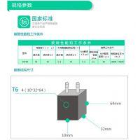 西玛电机专用碳刷D374N(10*32*64)