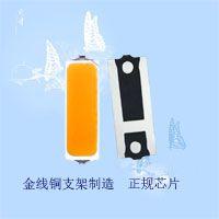 LED4014灯珠 0.5W白光4014贴片 自然白光源 led冷白