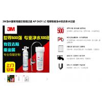 【河南省】母婴专用净水器 厨房家用 3m品牌净水 什么牌子净水器好